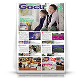 G1403-Cover
