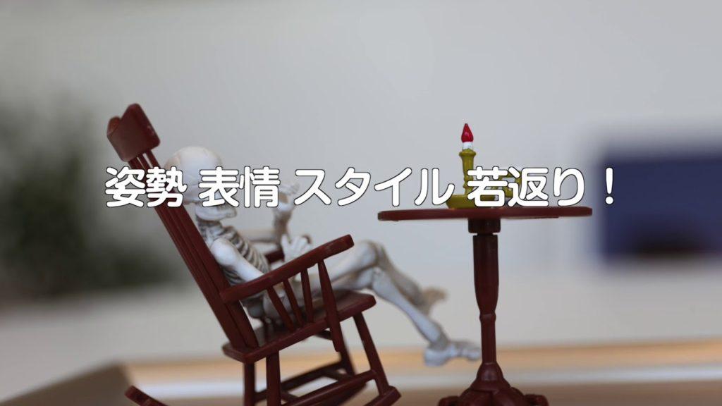 RELINE 1 株式会社モダンタイムス