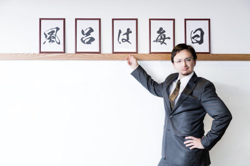 Green10 hurohamainichi20141123172139 TP V 株式会社モダンタイムス