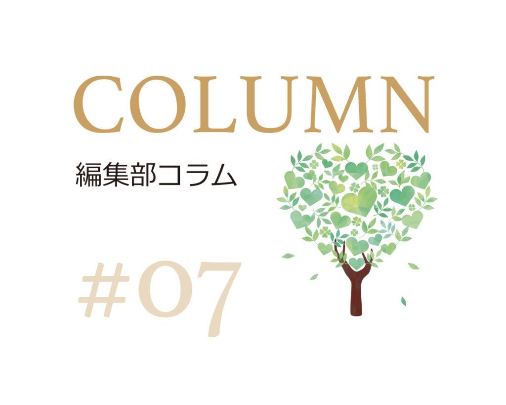 clm07 株式会社モダンタイムス