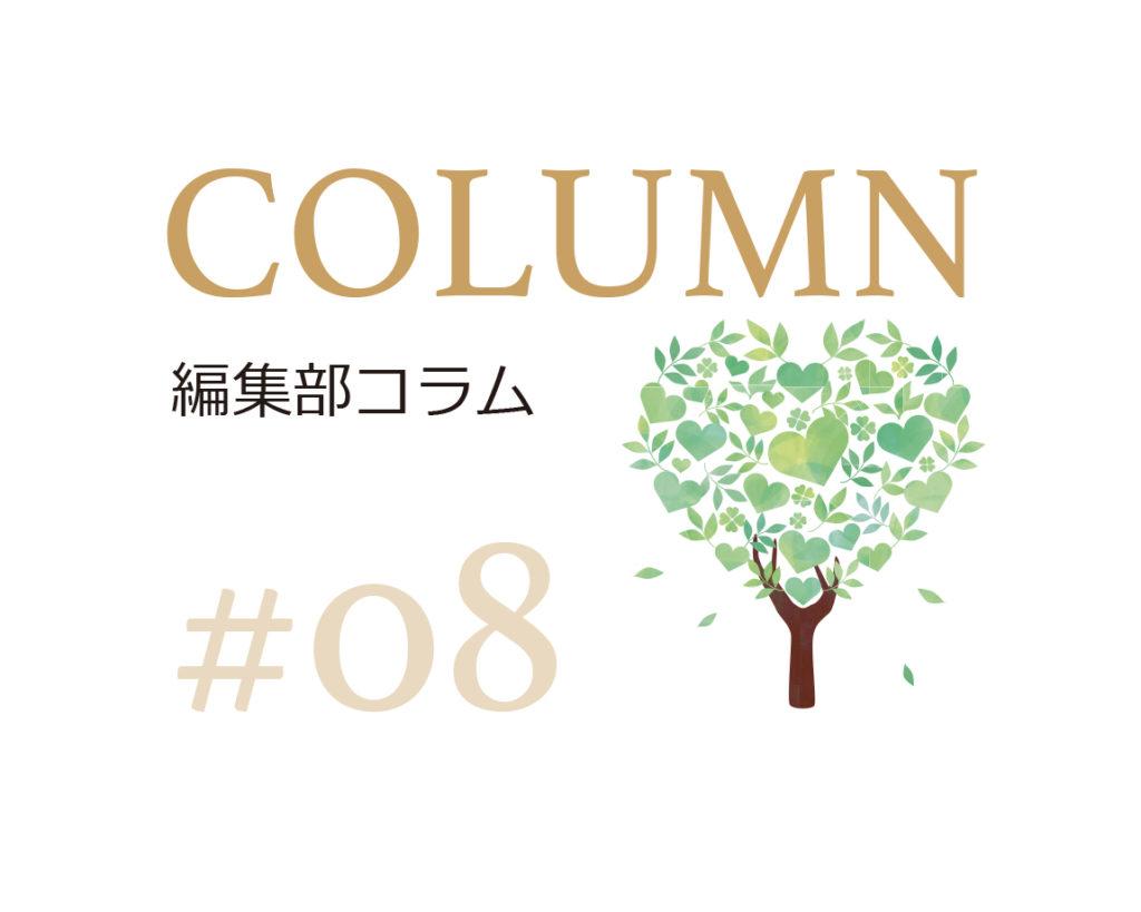 clm08 株式会社モダンタイムス