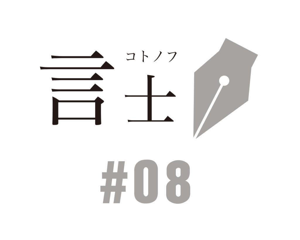 kn08 株式会社モダンタイムス