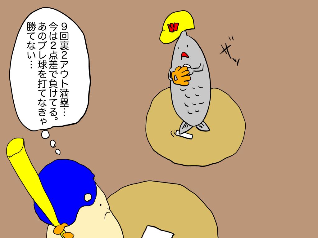 29 株式会社モダンタイムス