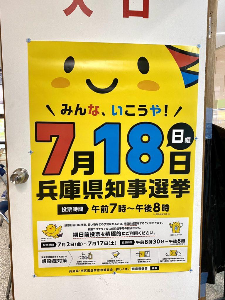 S 74448917 株式会社モダンタイムス