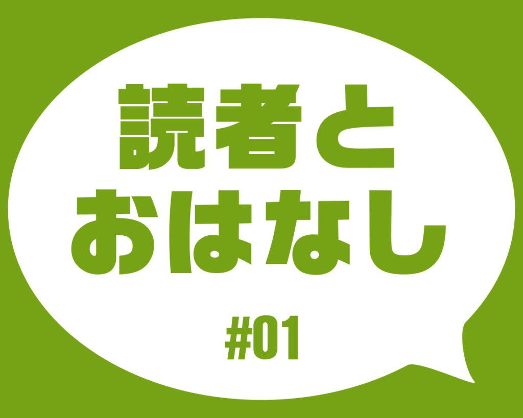 icon01 株式会社モダンタイムス