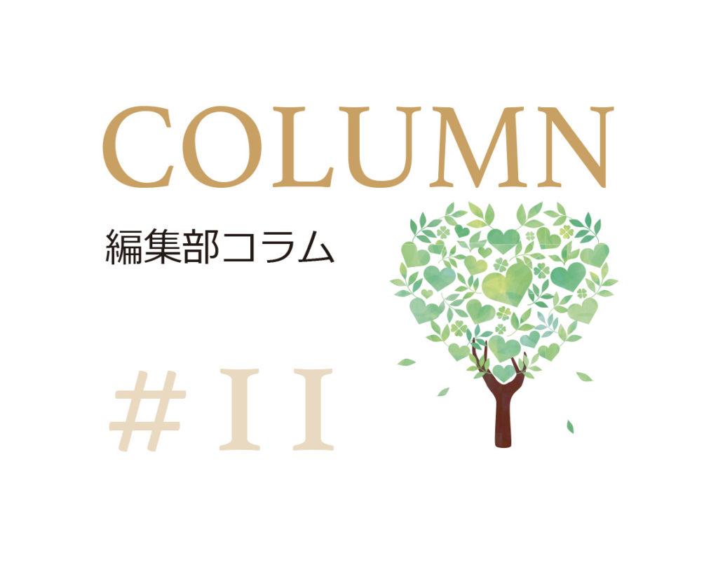 clm 11 株式会社モダンタイムス