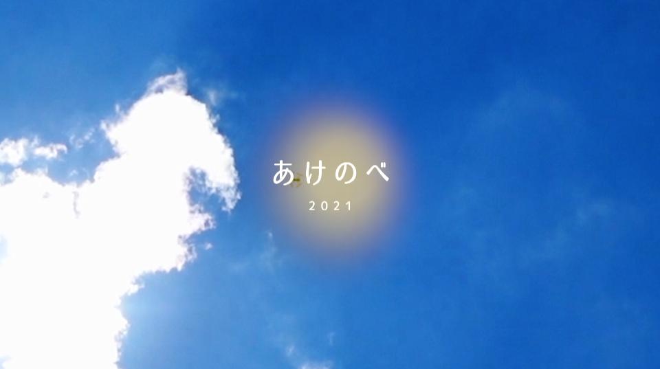 2021 09 07 11.07.49 株式会社モダンタイムス