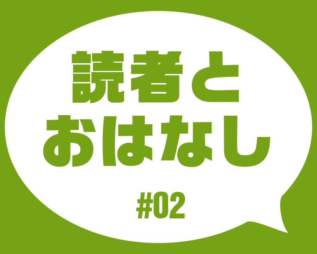 icon02 株式会社モダンタイムス