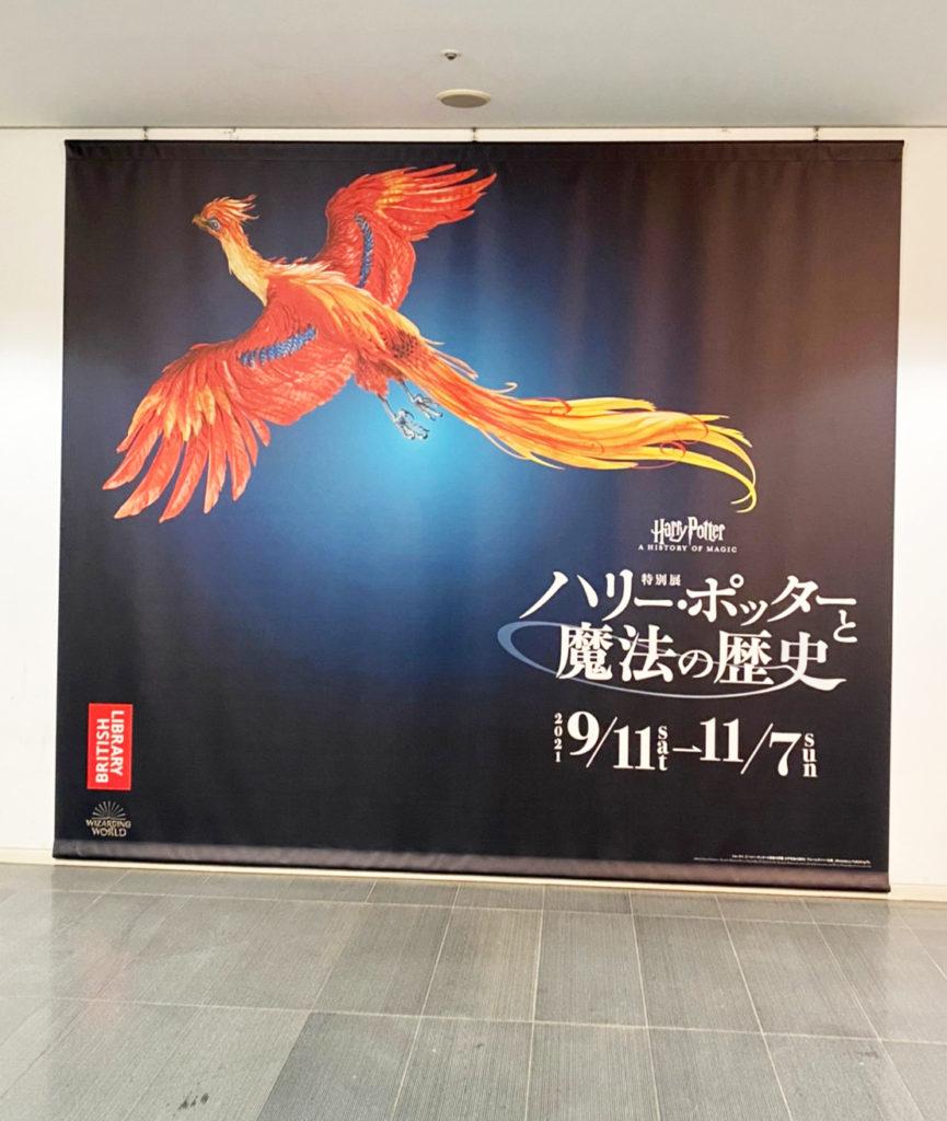 LINE ALBUM 210924 0 株式会社モダンタイムス