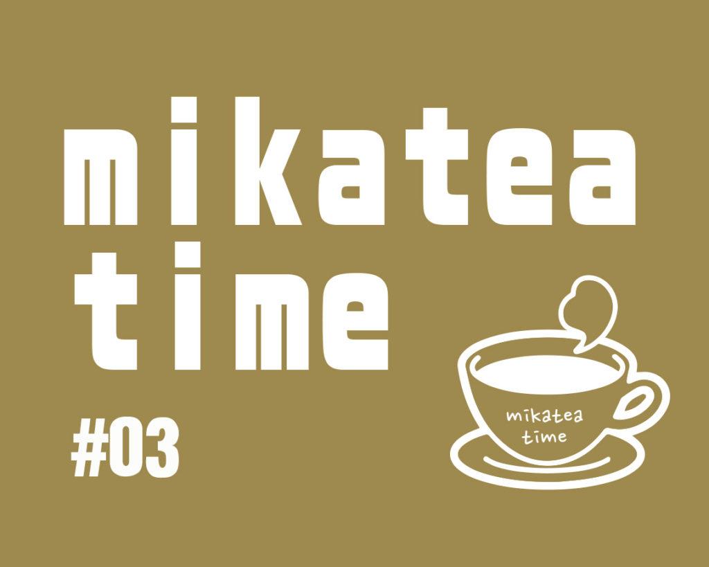 mikateatime icon3 株式会社モダンタイムス
