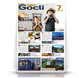g1307-cover