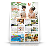 G1308COVER