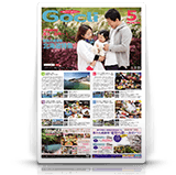 cover-g1405